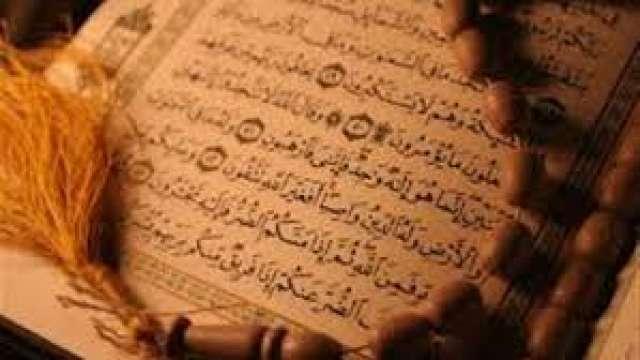 تفسير قوله تعالي و ل ا ت ح س ب ن الل ه غ اف ل ا ع م ا ي ع م ل الظ ال م ون دين وحياة الصباح العربي