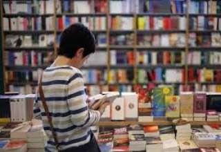 هيئة الكتاب: خصم 50 % على إصداراتنا لذوي الاحتياجات الخاصة