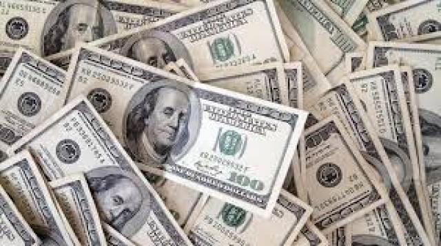 اسعار الدولار اليوم فى بعض البنوك المصرية الاقتصاد الصباح العربي