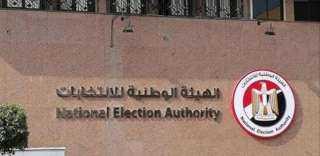 الوطنية للانتخابات: الموافقة على التعديلات الدستورية بنسبة 88.83%