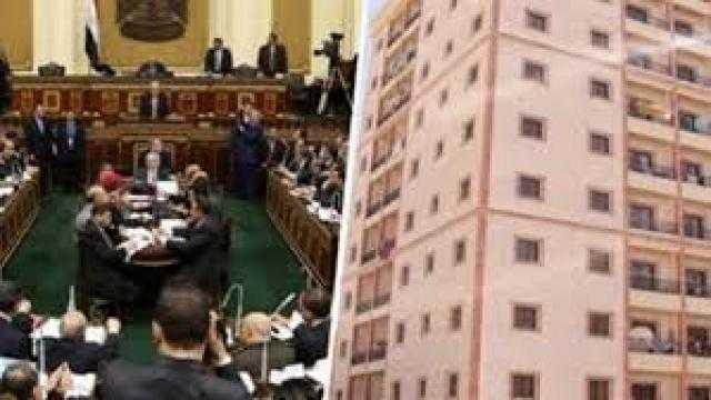 """""""إسكان البرلمان"""" تكشف عن خطتها لتمرير قانون الإيجارات القديمة"""
