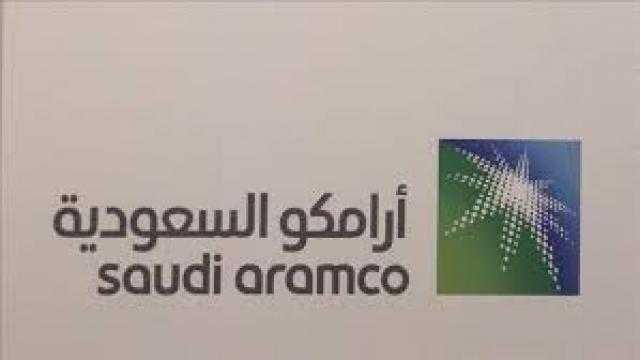 """""""أرامكو"""" تستأنف ضخ النفط من محطتي الرياض"""