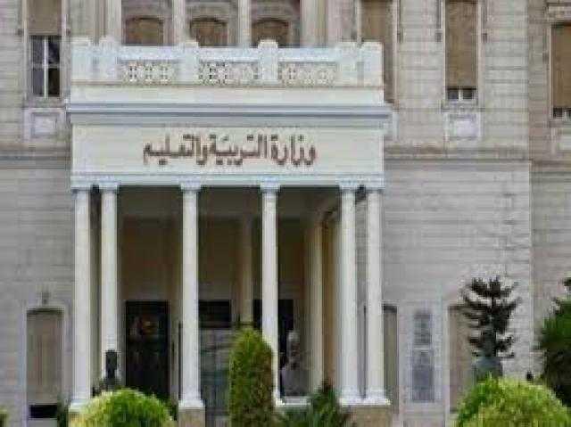 وزارة التعليم: مد فترة التقديم للمدارس المصرية اليابانية حتى الأحد المقبل