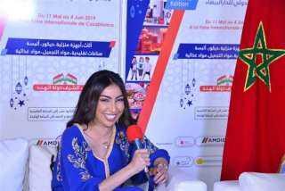 دنيا بطمة تفتتح معرض رمضان التجاري الدولي في المغرب