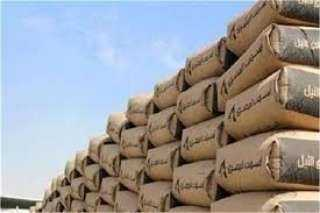 ننشر أسعار الأسمنت بالسوق المصرى  اليوم