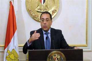 رئيس الوزراء يكلف ببدء تنفيذ خطة تطوير محافظة القاهرة