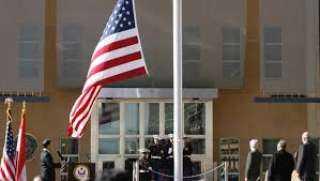 تعليق العراق على صاروخ السفارة الأميركية
