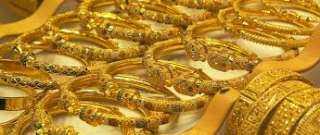 تراجع أسعار الذهب بقيمة جنيهين مساء اليوم الاثنين 20-5-2019