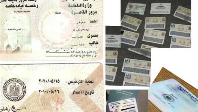 الوزراء ينفى فرض غرامة 40 جنيها عن كل يوم بعد انتهاء رخصة القيادة