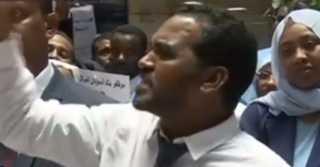 بالفيديو.. موظفو البنك المركزي في السودان ينظمون وقفة احتجاجية