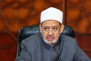 """شيخ الأزهر:""""البعض يوجه الطعن إلى الإسلام من منطلق فهم مغلوط لمبدأ القوامة"""""""