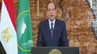بث مباشر.. كلمة الرئيس عبد الفتاح السيسي بمناسبة يوم إفريقيا