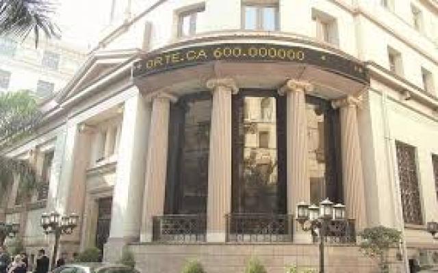 غدًا.. البورصة تستأنف عملها عقب انتهاء العطلات الرسمية   الاقتصاد   الصباح العربي
