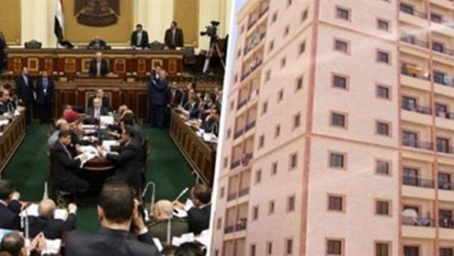 رئيس إسكان البرلمان يكشف مصير قانون الإيجار القديم الأخبار
