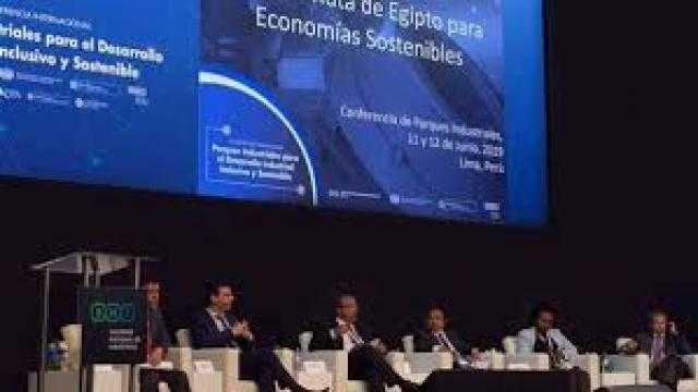 """مصر تشارك بمؤتمر """"المناطق الصناعية وتحقيق التنمية الشاملة"""""""
