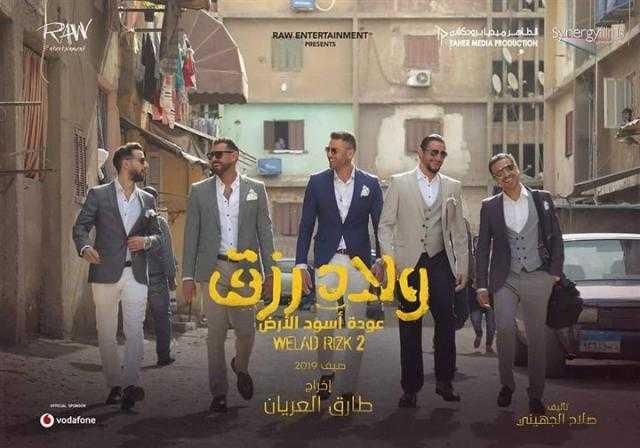 مؤلف ولاد رزق 2 يروج للفيلم قبل طرحه