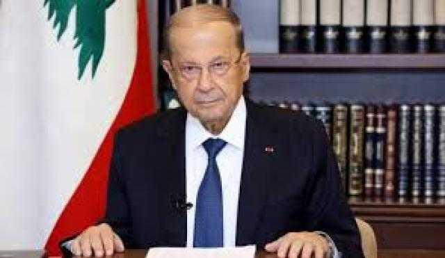 ميشيل عون يعرب عن أسفه لفرض أمريكا عقوبات على برلمانيين لبنانيين