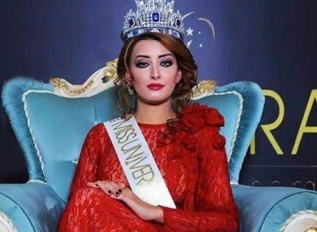 ملكة جمال العراق تستنجد بترامب وتطلب منه الحماية