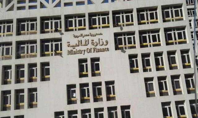 وزارة المالية تطرح أذون خزانة بقيمة 19 مليار جنيه