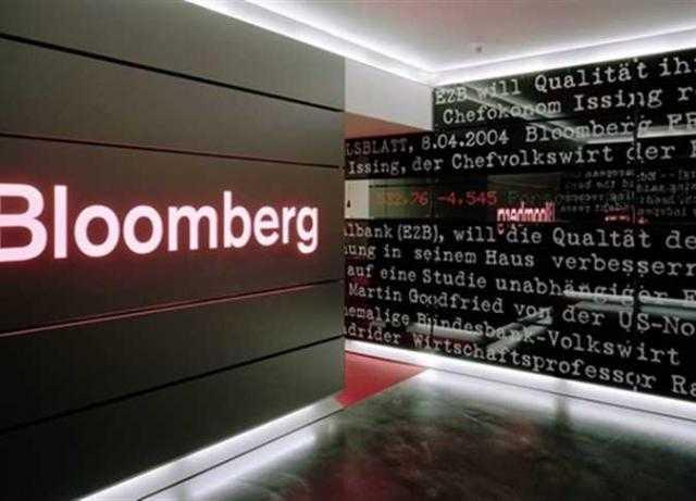 """""""بلومبرج"""": الدولار القوي يهدد أجندة ترامب الاقتصادية"""