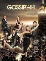 عودة مسلسل the gossip girl بنسخة جديدة