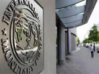 """صندوق النقد الدولي: تونس بحاجة """"للانضباط"""" لبلوغ الحد الأدنى من العجز المالي المستهدف"""