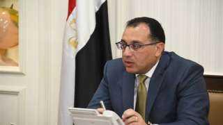 تفاصية اجتماع مجلس المحافظين برئاسة مصطفى مدبولى