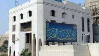 دارالإفتاء توضح حكم إطلاق أسماء الأشخاص على المساجد