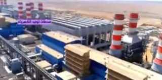 بالفيديو.. مصر تحقق ثالث أعلى معدل نمو في العالم