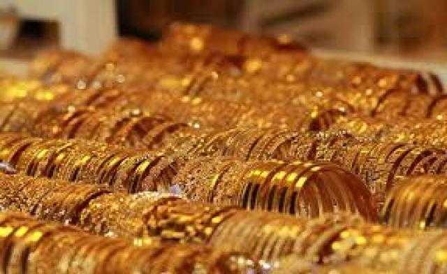 استقرار أسعار الذهب فى أول أيام عيد الأضحى اليوم الاحد11-8-2019