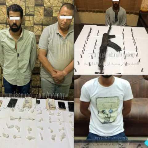 ضبط 4 أشخاص بحوزتهم مواد مخدرة وأسلحة نارية في الجيزة