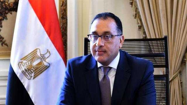 القاهرة تستضيف المؤتمر العربي الأول لصحة المرأة