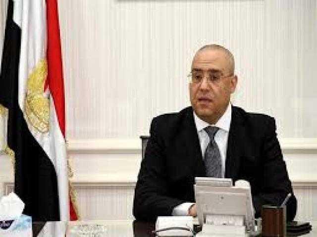 وزير الإسكان: انتهاء مخطط المرحلة العاجلة لمدينتي ملوي والفشن الجديدتين