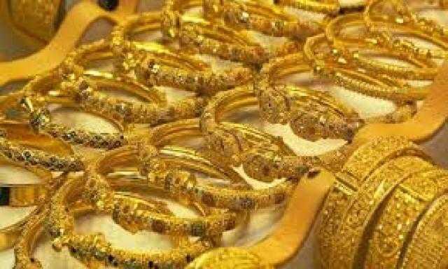 أسعار الذهب اليوم الثلاثاء 13-8- 2019