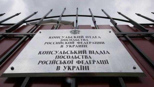 أوكرانيا تطرد دبلوماسيا روسيا اتهمته بالتجسس