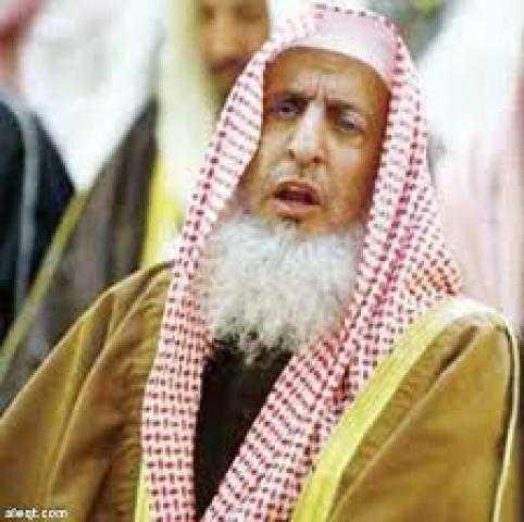 مفتي السعودية: الإخوان المسلمون جماعة إرهابية ضالة وحاقدة على المملكة