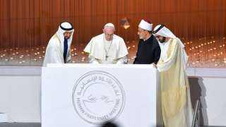"""الإمارات تشكل لجنة عليا لتحقيق أهداف """"الأخوة الإنسانية"""""""