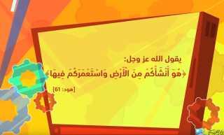 بالفيديو.. الإفتاء تكذب مزاعم تيارات التشدد: لا تنازع بين الحضارة الحديثة والدين