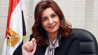 الهجرة تعلن انطلاق مؤسسة مصر تستطيع