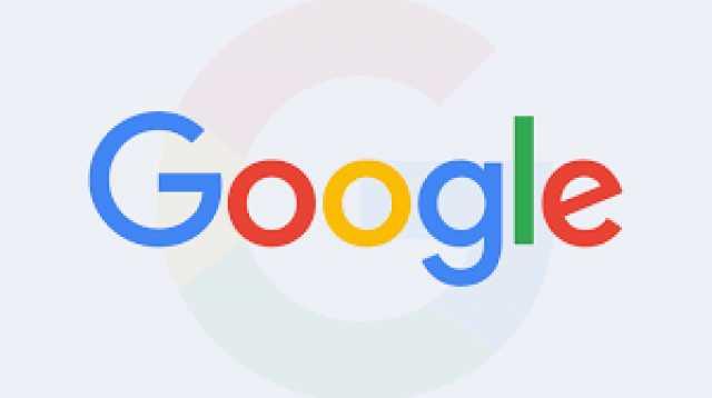 جوجل تعلق على اتهامها بالتدخل في الانتخابات الروسية