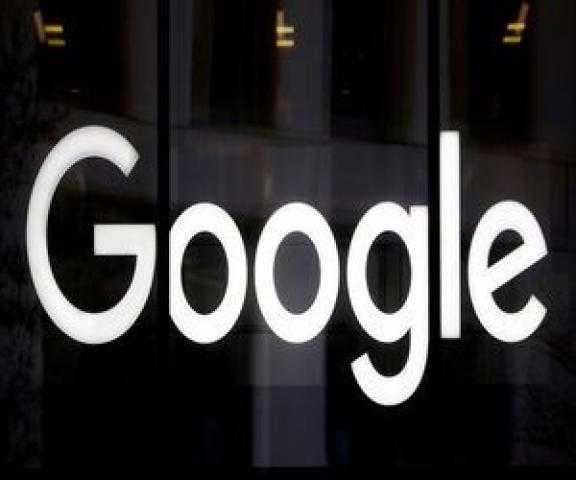 جوجل تواجه تحقيق مكافحة احتكار من قبل 50 ولاية أمريكية