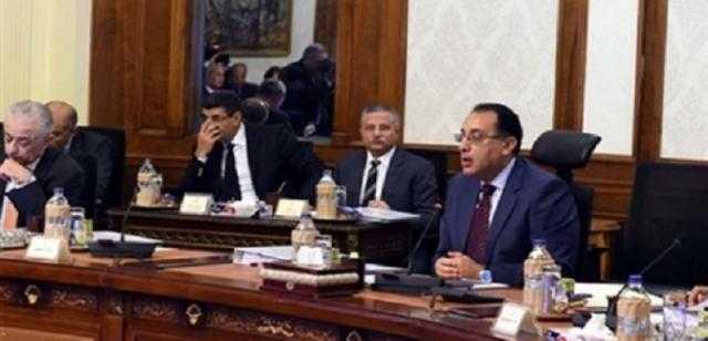 """""""الوزراء"""" يوافق على التعاون الاقتصادي بين مصر و سلطان بروناى دار السلام"""