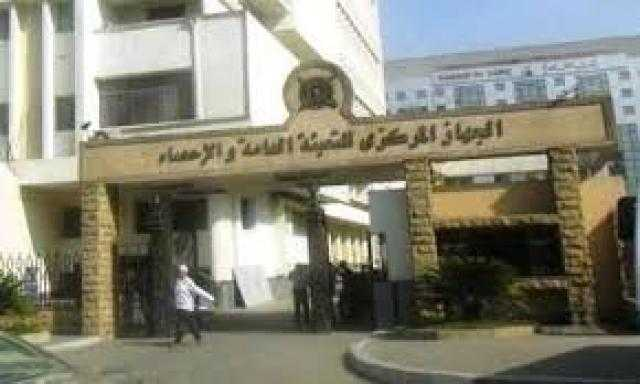 الإحصاء: 18 شهرا لتنفيذ الاستراتيجية الوطنية للإحصاءات فى مصر