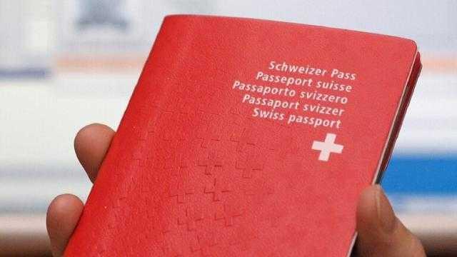 """سويسرا تسحب جنسيتها من شخص متهم بـ """"التواطؤ مع الإرهاب"""""""