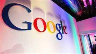 """""""جوجل"""" توافق على دفع مليار يورو لحل منازعة ضريبية مع فرنسا"""