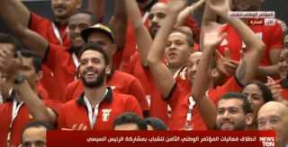 بالفيديو.. رد فعل حضور مؤتمر الشباب أثناء تحية أبطال دورة الألعاب الإفريقية
