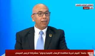 """بالفيديو.. كلمة الدكتور خالد عكاشة خلال جلسة """"تقييم تجربة مكافحة الإرهاب محليا وإقليميا"""""""