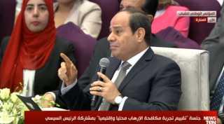 بالفيديو.. السيسى: الإرهاب لم يكن لينجح لو لم تحتضنه دول