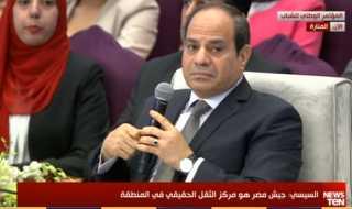 بالفيديو.. كلمة الرئيس السيسي خلال الجلسة الأولى في مؤتمر الشباب الثامن