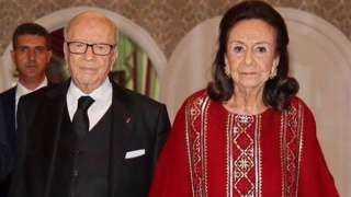 وسائل إعلام تونسية تعلن وفاة زوجة الرئيس السبسى